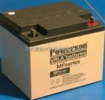 复华?;ど裥畹绯豈F12-18 12V18AH直流屏UPS蓄电池