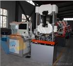 金属板材抗弯载荷测定仪价格优惠质量保障