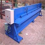 伟拓供应2-4米液压剪板机