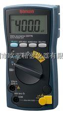 日本三和(sanwa)CD770标准型数字万用表