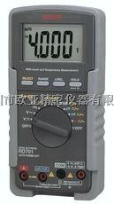 日本三和(sanwa)RD701紧凑型真有效值数字万用表