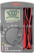 日本三和(sanwa)PM11小型超薄便携式数字万用表