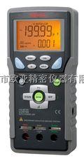 日本三和(sanwa)LCR700手持式LCR测试仪