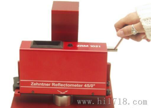 ZRM1021反射率仪