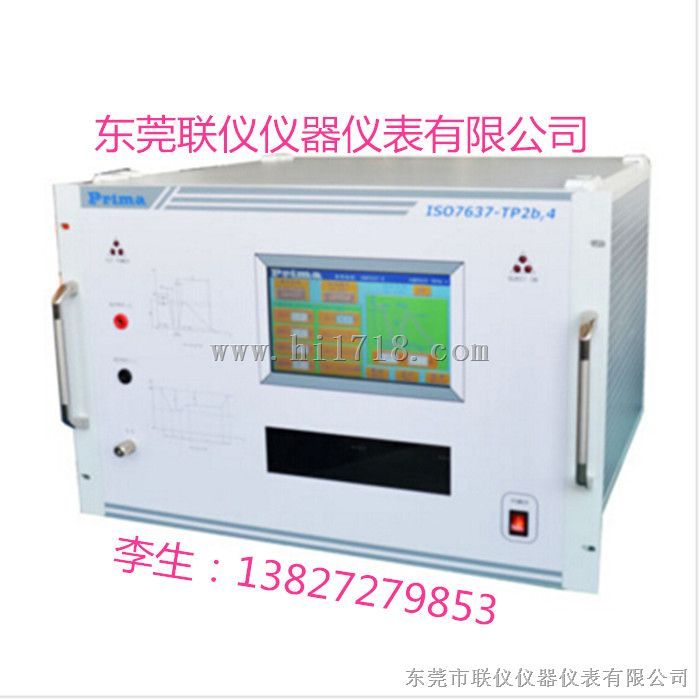 普锐马/触摸式/汽车干扰模拟器_ISO7637-TP2b.4