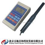 便攜式溶氧儀DO-610型|手持式溶解氧分析儀|極譜法溶氧儀|學校用水質測定儀