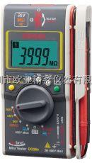 日本三和(sanwa)DG36a复合型绝缘电阻测试仪