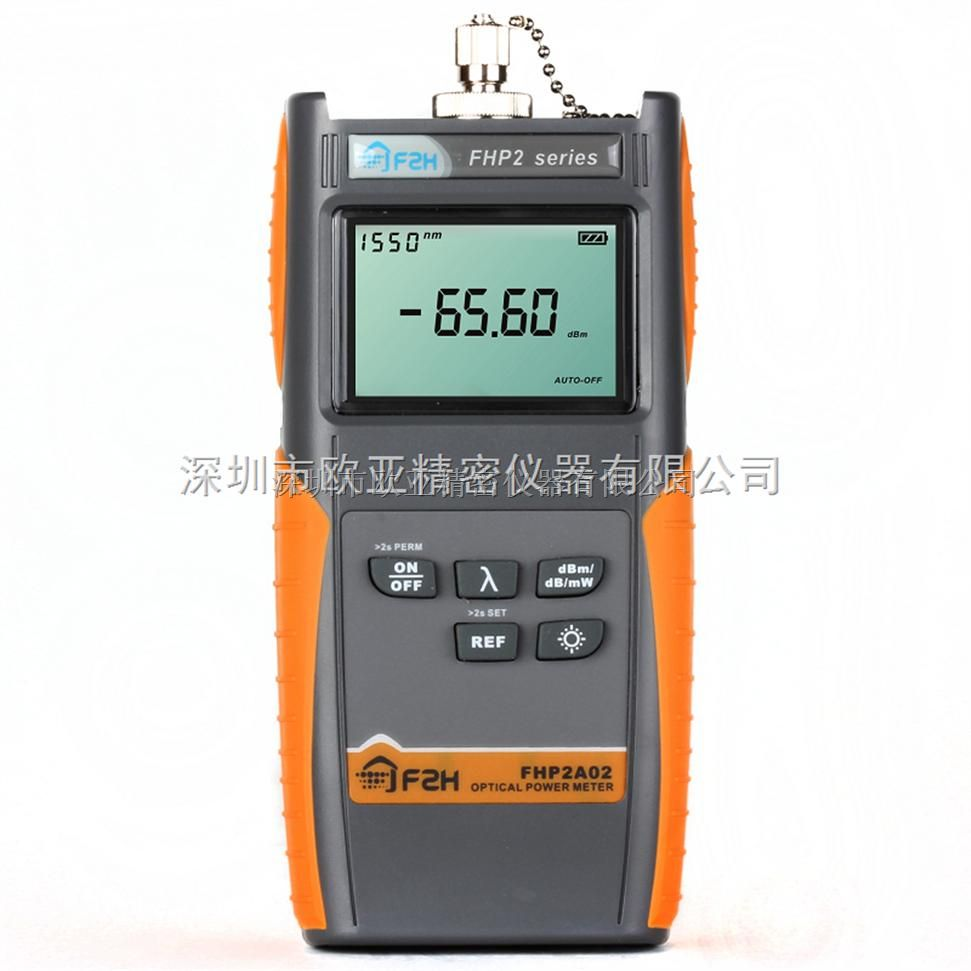 FHP2A02光功率计,F2H FHP2系列手持式光功率计
