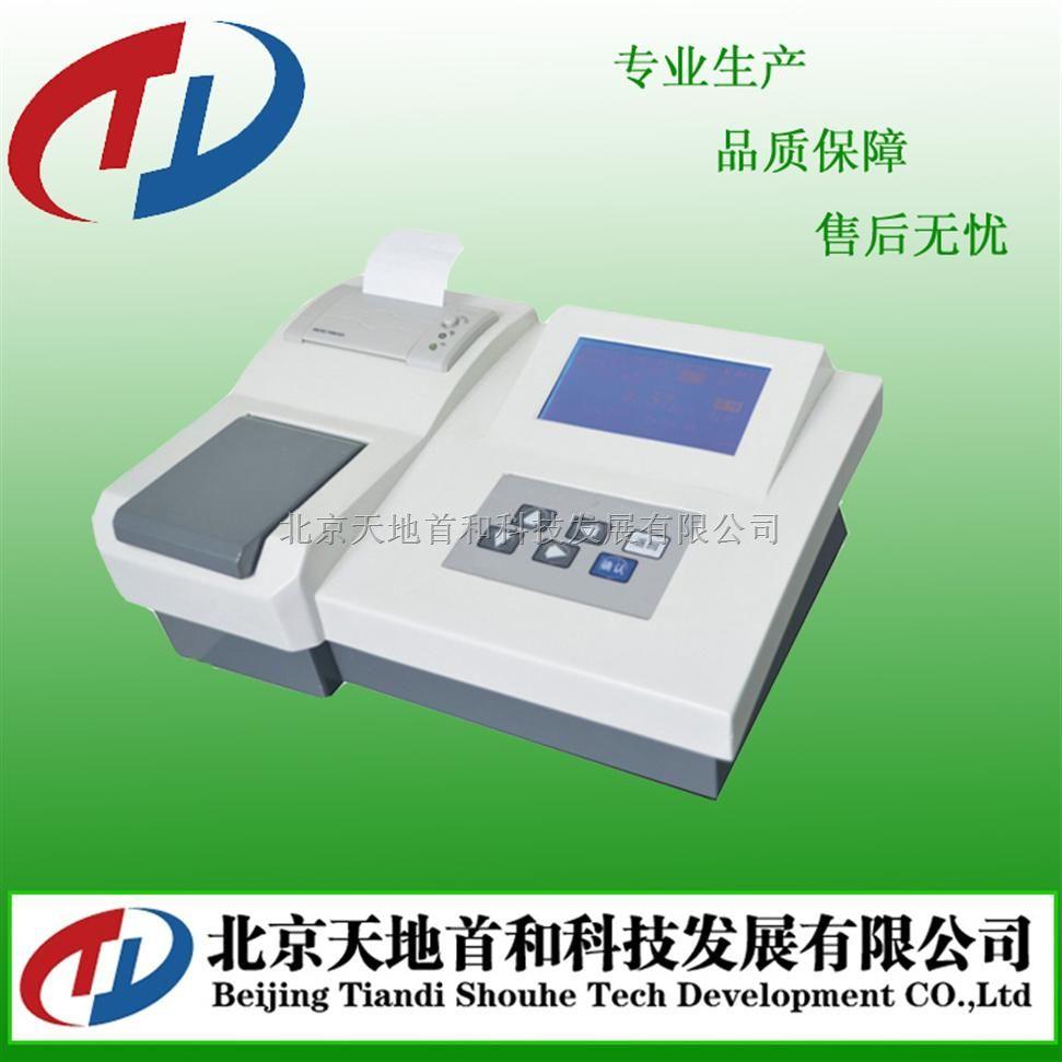 SH-801水產養殖業用水質檢測儀