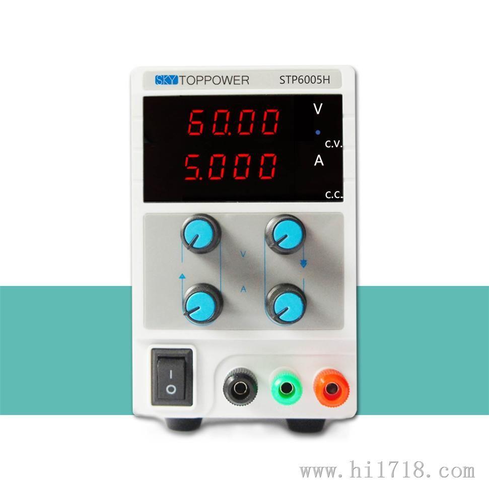 可调直流稳压电源4位stp6005h 0-60v/0-5a