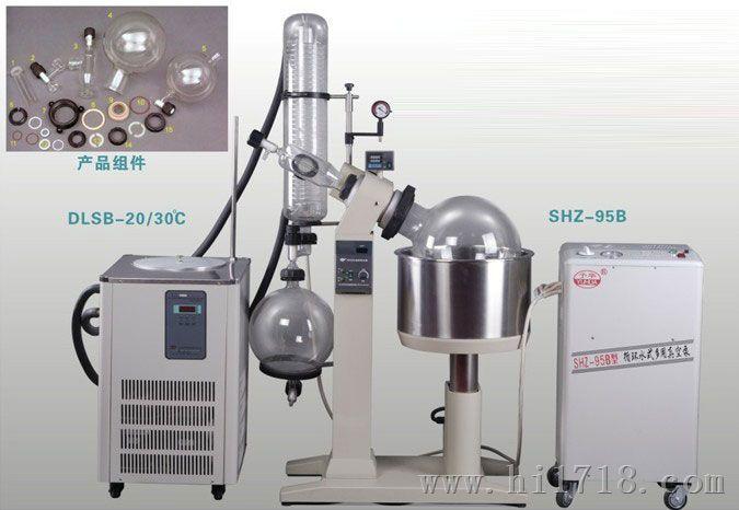 旋转蒸发器 予华仪器图片 高清图 细节图 巩义市予华仪器有限责任公司