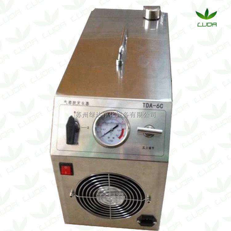 TDA-6C气溶胶发生器悬浮粒子产尘仪高效检漏仪