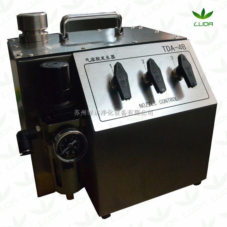 TDA-4B雾化气溶胶发生器  悬浮粒子产尘仪