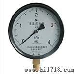 YE-100膜盒压力表上海自动化仪表四厂厂家直销