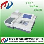 USB联接电脑的氨氮分析仪TD-6N型|台式水质氨氮分析仪|实验室用环境检测仪器