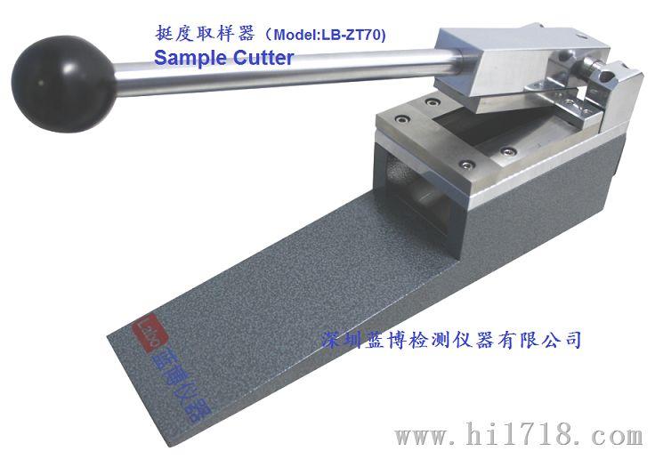 LB-ZT70挺度取样器