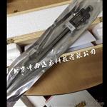 數字顯示型楔形塞尺 型號:HF8/SD0-10mm  塞尺  數字 顯示