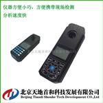 手持式水质锰分析仪SHMN-110型|便携式水中锰含量检测仪|便携式水质重金属检测仪
