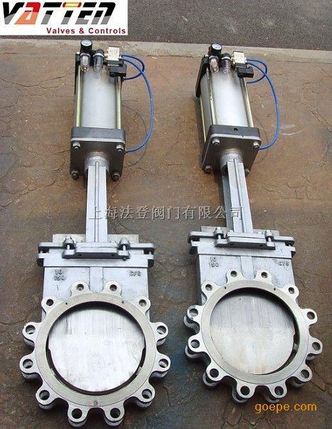 双面密封气动插板阀     DN500气动插板阀    价格优惠品质保证