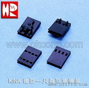 2.54mm间距连接器_2.54间距连接器—HR灿达电子