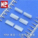2.5mm连接器,2.5mm板对板连接器,定制