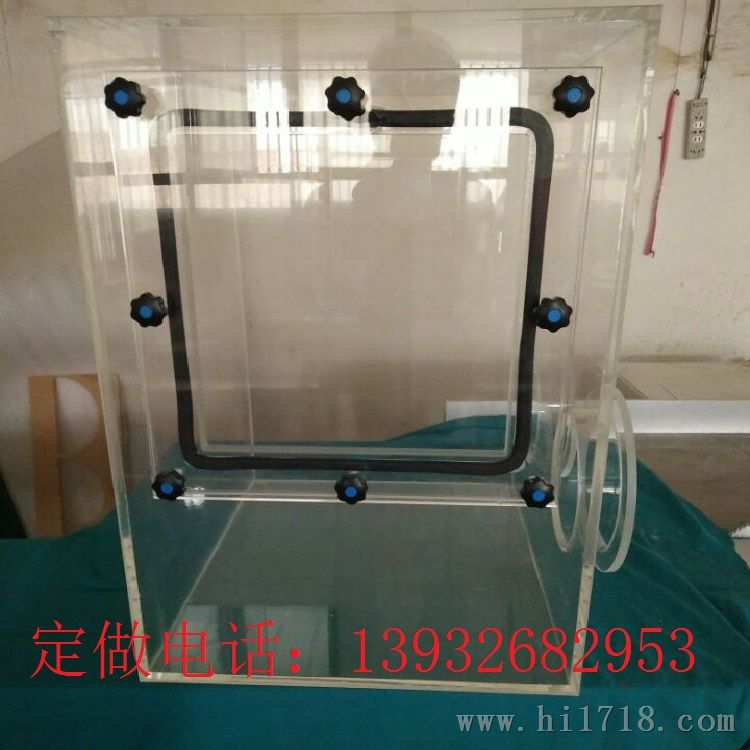 亚克力无尘操作箱-固安县双玉仪器设备有限公司图片