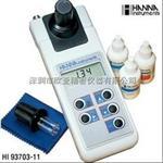 HI93703-11数据型双量程浊度(ISO标准)测定仪