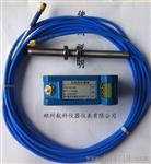 VB-Z9100-一体化电涡流转速传感器