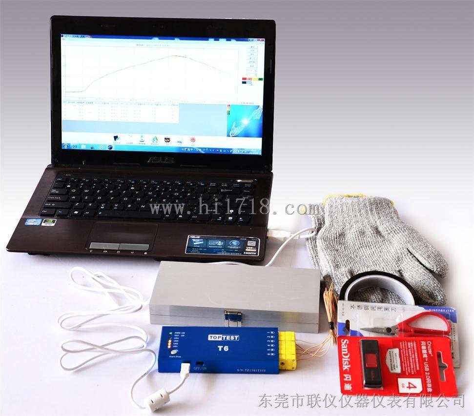 多通道炉温测试仪_炉温跟踪仪_SMT回流焊_波峰焊温度测试仪