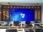 全新47寸液晶拼接屏 4.9毫米微缝500亮度室内拼接墙报价|安装