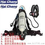 正压式空气呼吸器RHZKF6.8/30碳纤维气瓶
