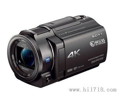 化工防爆摄像机exdv1601