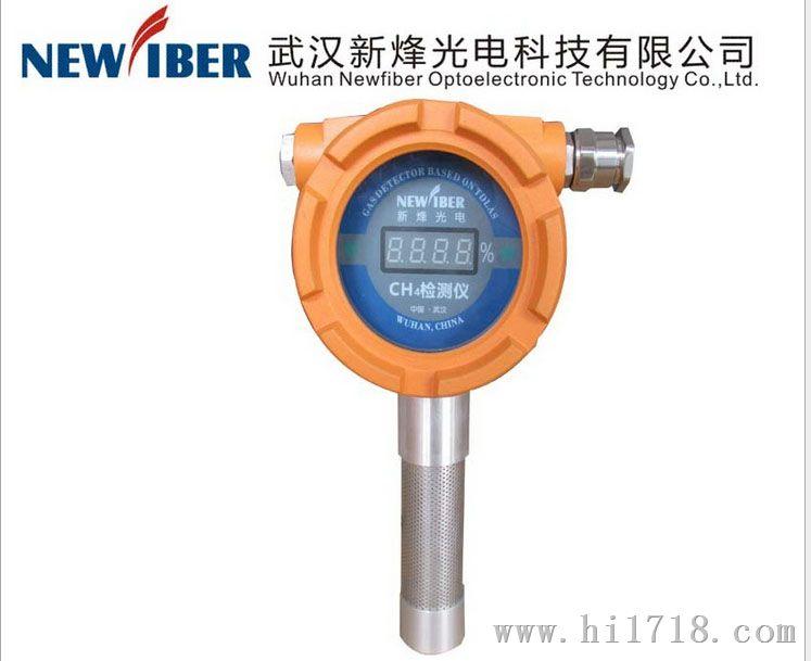 > 甲烷浓度气体检测仪 > 高清图片