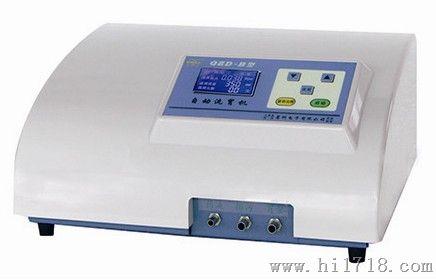 江苏制造QZD-B自动洗胃机