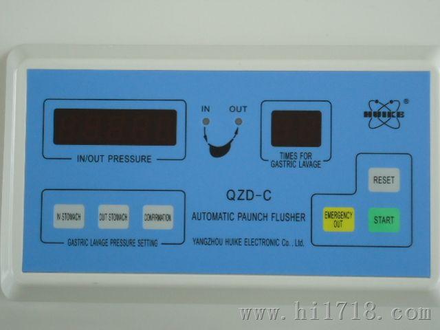 江苏扬州慧科设备QZD-C优质自动洗胃机/厂家直销