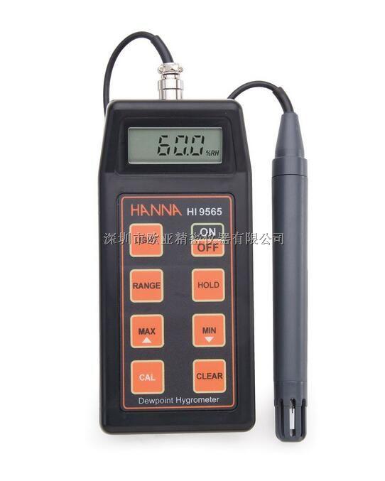 HI9565微电脑温湿度-露点测定仪