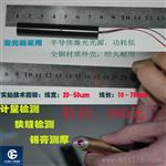 供应精细激光器  计量检测用精细线性激光器
