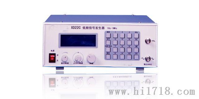 低頻信號發生器XD22C型號:HWY4-XD22C  廠家直銷價格優惠