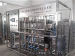 苏州反渗透设备|多晶硅清洗反渗透设备