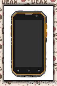 三防防爆手机Ex-sp02厂家