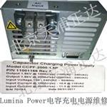 Lumina激光电源CCPF-2000/3800北京