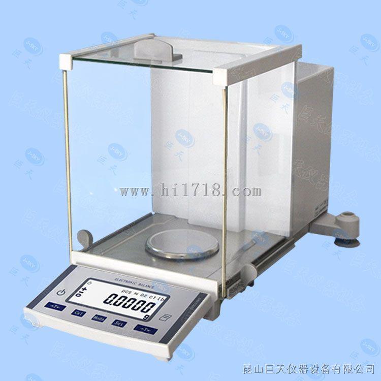 十万分之一电子天平(0.01mg)实验室天平