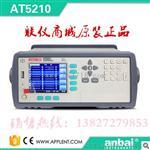安柏正品AT5210多路电池测试仪器