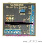 电子式伺服控制器 型号:HL290-DZ10  厂家直销价格优惠