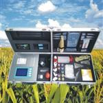 高智能多參數土壤肥料養分檢測儀