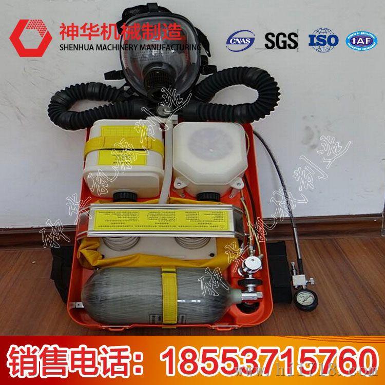 HYZ-2正压氧气呼吸器技术参数