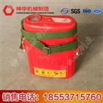 ZYX-60压缩氧自救器销售各种 长期供应