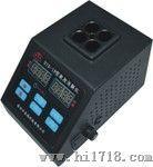 DIS-1D型便携式COD消解仪