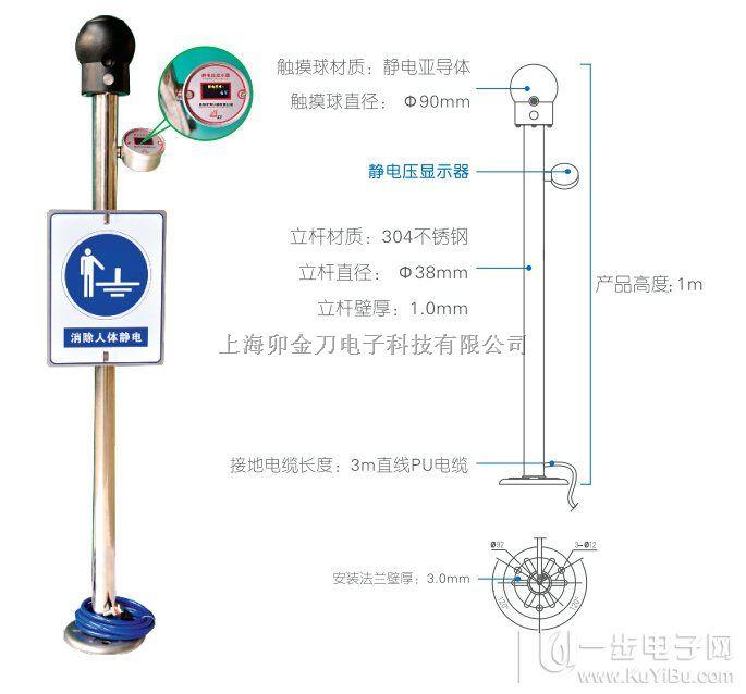 PS-A2型人体静电释放报警仪