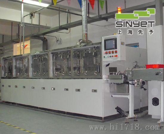 电脑主板清洗机 电脑硬盘清洗机 上海先予工业自动化设备有限公司